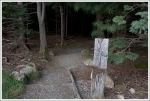 Trailhead Behind the Jordan Pond House