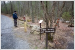 Start of the Furnace Mountain Trail