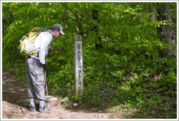 Start of the Staunton River Trail