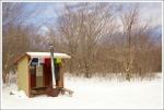 Roundtop Hut