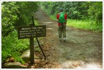 Trailhead for Chasteen Creek Cascade