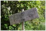 Wesser Sign