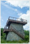 Observation Tower